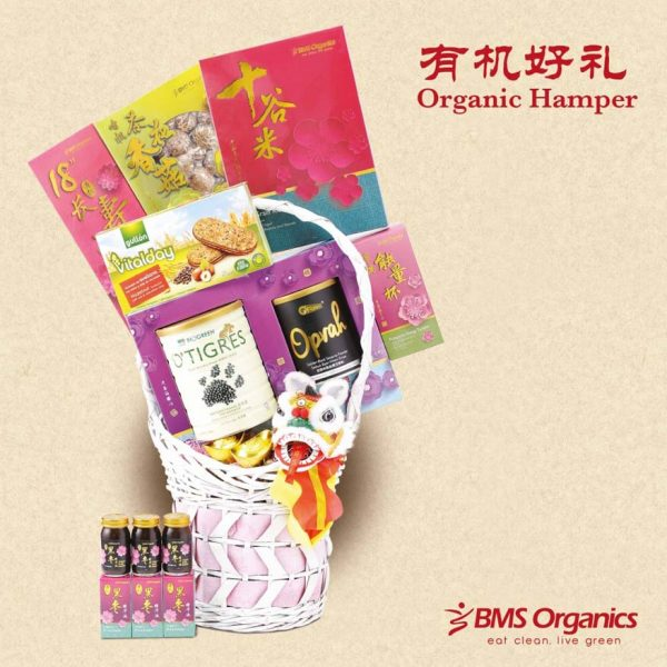 bms organics chinese new year hamper 2017 238