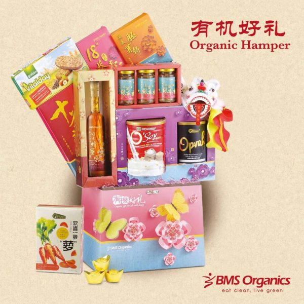 bms organics chinese new year hamper 2017 298