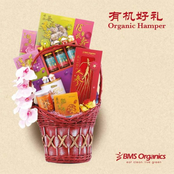 bms organics chinese new year hamper 2017 338