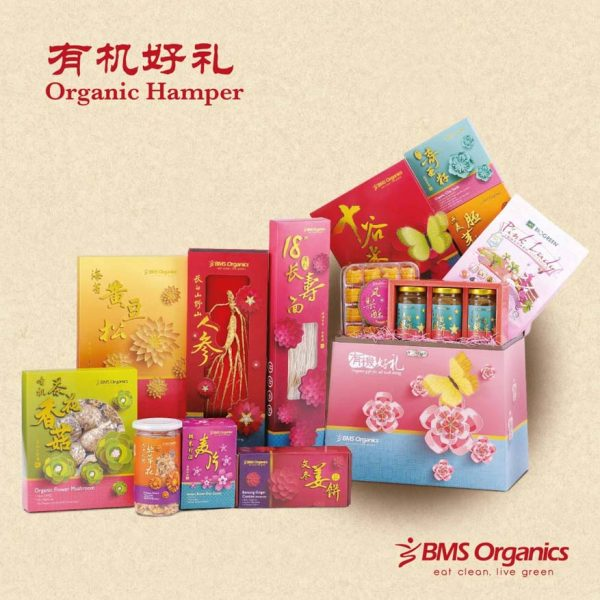 bms organics chinese new year hamper 2017 398
