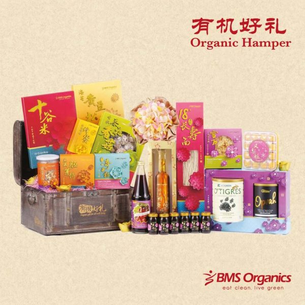 bms organics chinese new year hamper 2017 468