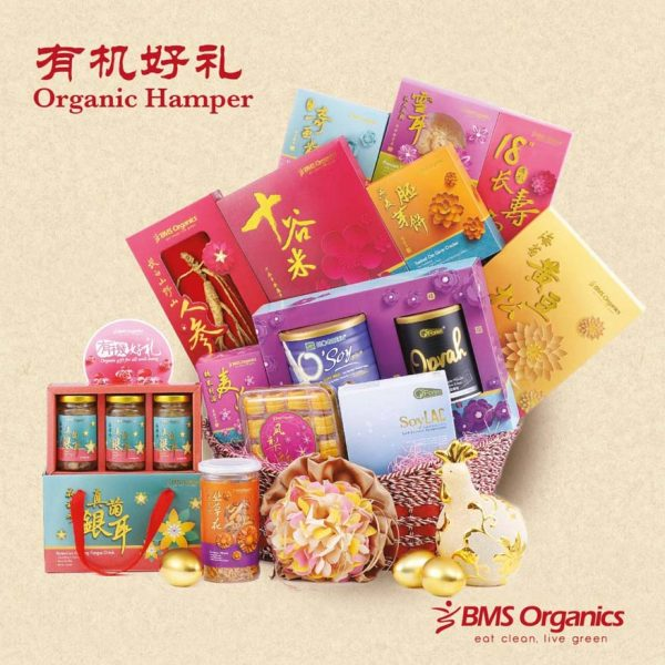 bms organics chinese new year hamper 2017 588