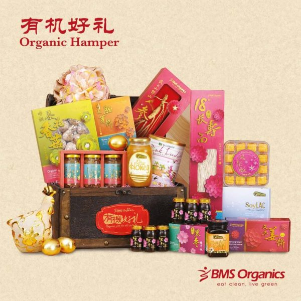 bms organics chinese new year hamper 2017 888