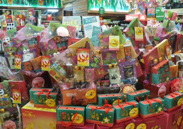 bms organics chinese new year hamper 2017 great eastern mall