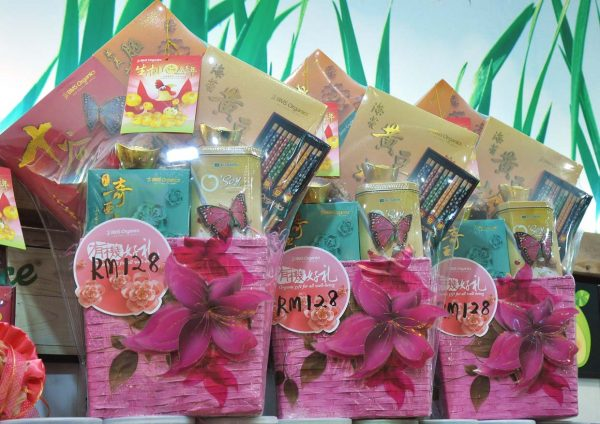bms organics chinese new year hamper 2017 organic health