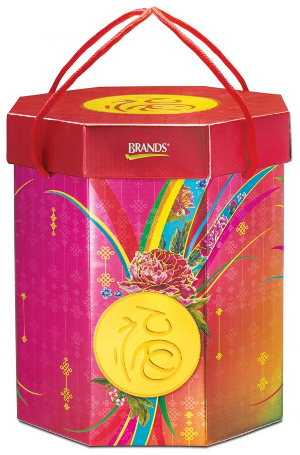 brands malaysia chinese new year gift hamper 2017 classic octagon