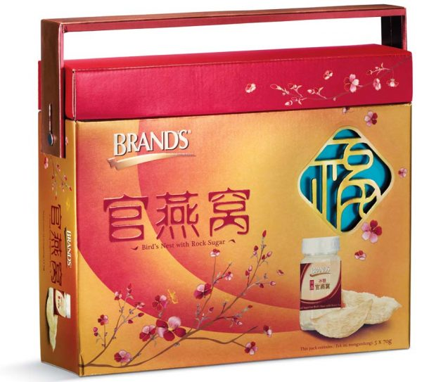 Imperial Blessings Of Good Health This Chinese New Year BRANDS