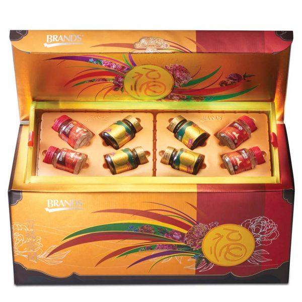 brands malaysia chinese new year gift hamper 2017 treasure box