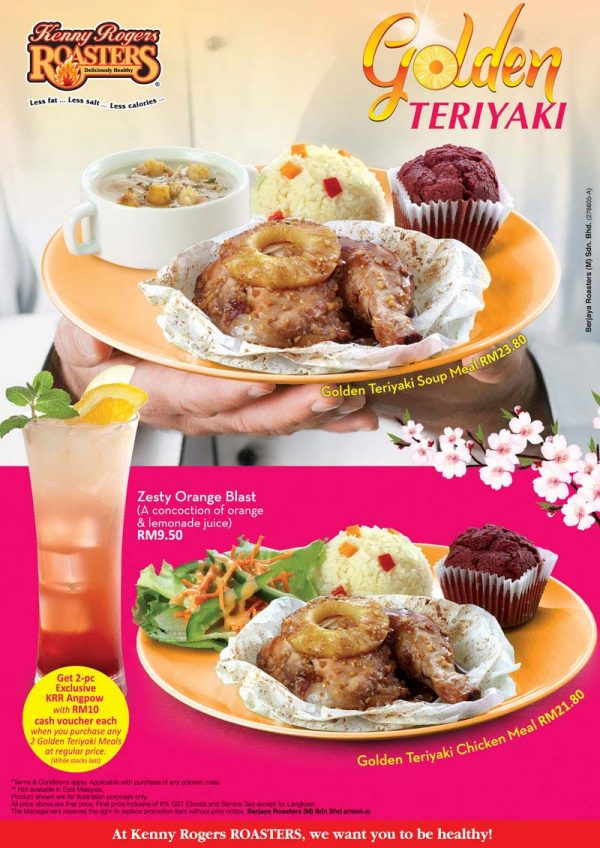 chinese new year kenny rogers roasters golden teriyaki meal