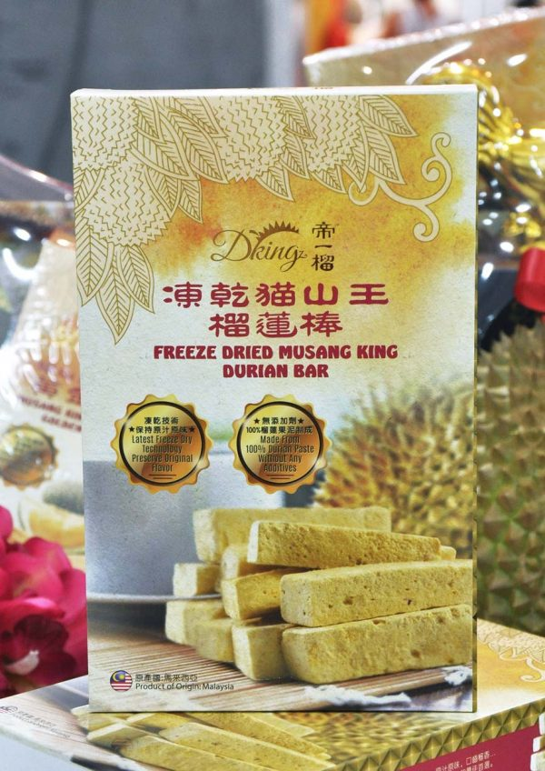 dking cny durian goodies hamper freeze dried musang king bar