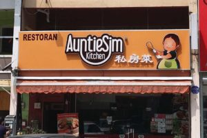 Golden Feast Set with Johnnie Walker Gold Label Reserve @ Auntie Sim Kitchen, Damansara Uptown
