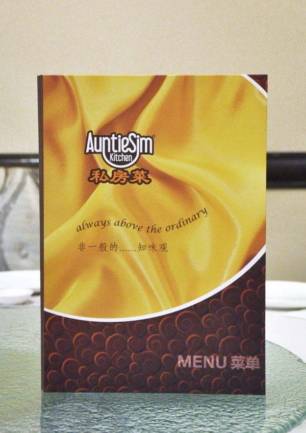 johnnie walker gold label reserve auntie sim kitchen damansara uptown cny menu