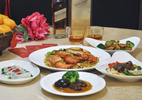 johnnie walker gold label reserve auntie sim kitchen damansara uptown cny set