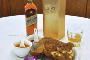 Golden Dynasty Set with Johnnie Walker Gold Label Reserve @ Golden Dragonboat Restaurant KL