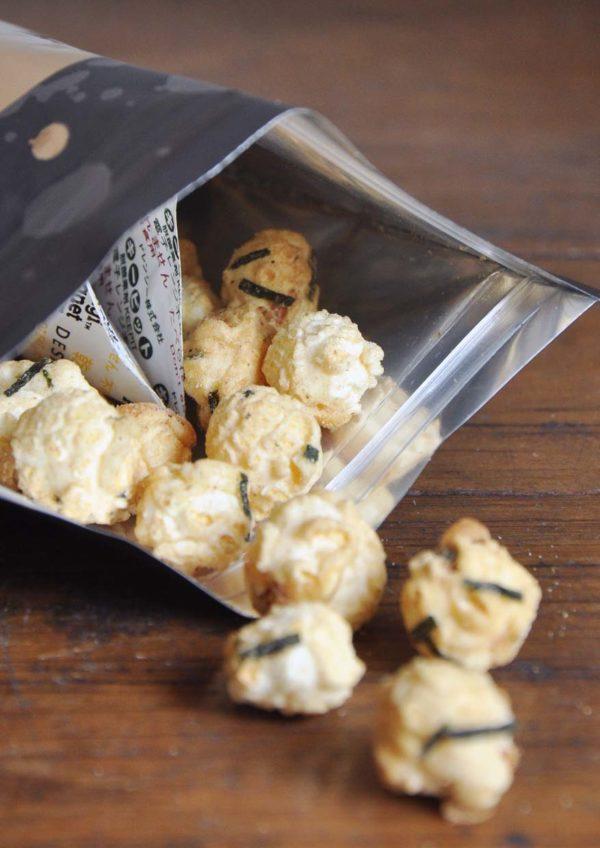 RM10 Off Magi Planet Popcorn Malaysia