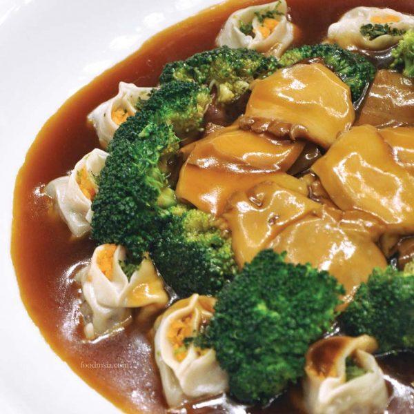 tao chinese cuisine interContinental kuala lumpur cny abalone