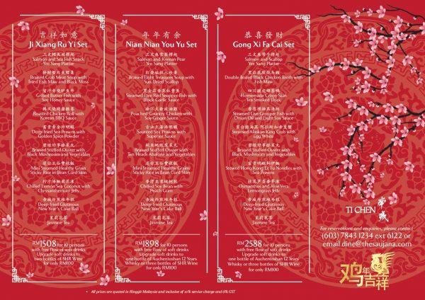 ti chen saujana hotels and resorts chinese new year set menu