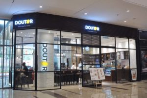 High Quality Coffee Shop from Japan @ DOUTOR Malaysia