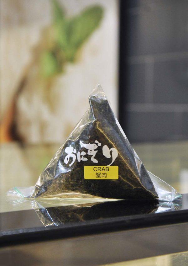 empire sushi japanese kiosk avenue k kuala lumpur onigiri