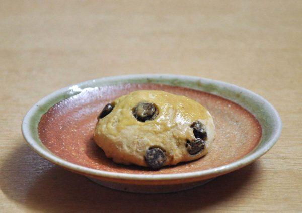 How To Make POKKA Chocolate Chips Scone