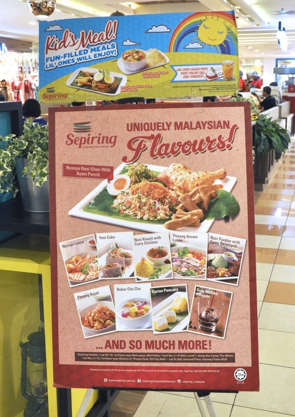 Uniquely Malaysian Cuisine @ Sepiring, Mid Valley Megamall, Kuala Lumpur