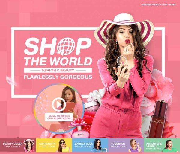 11street shop the world international online shopping event categories