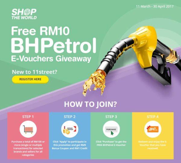 11street shop the world international online shopping event petrol voucher