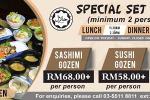 Love Food Hate Waste Set Menu @ Agehan Japanese Restaurant