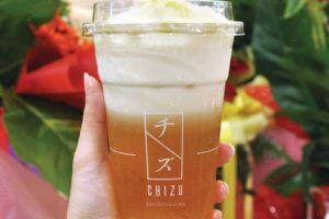 Chizu Drink Japanese Cheese Beverages @ Sunway Pyramid, Bandar Sunway