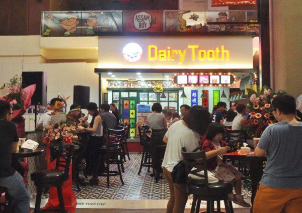 dairy tooth ice house hong kong cuisine berjaya times square kuala lumpur