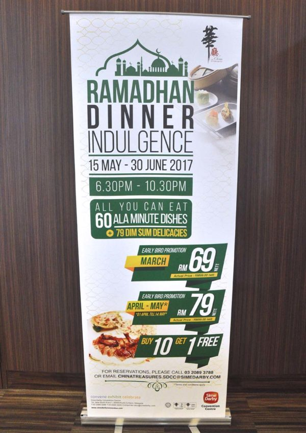 ramadhan dinner sime darby convention centre sdcc china treasures promo