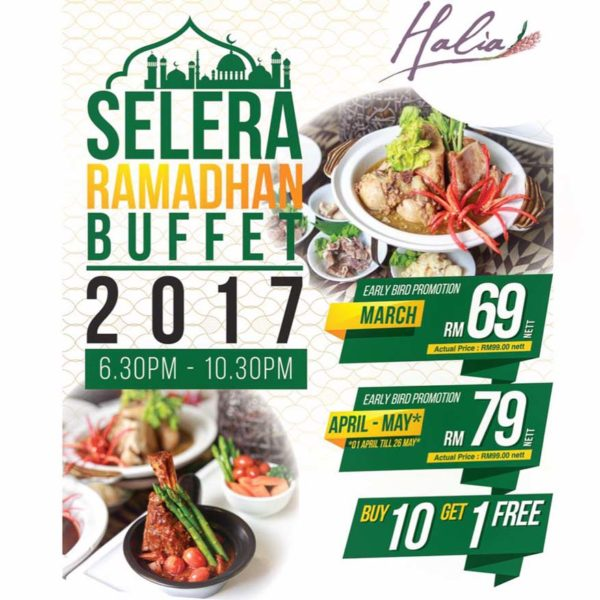 selera ramadhan buffet sime darby convention centre sdcc promotion