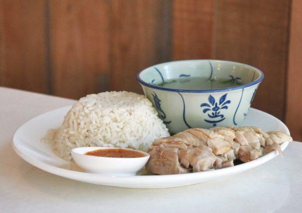 bai wei cuisine chinese restaurant desa sri hartamas hainanese chicken rice