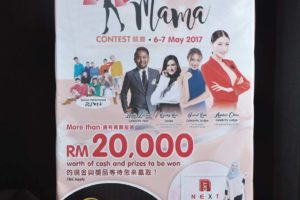 Over RM20,000 Cash & Prizes @ Hot Mama Contest, Klang Parade