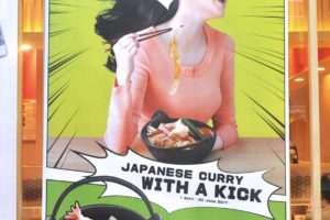 Japanese Curry Menu With A Kick @ Sushi King