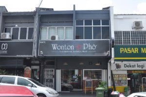 Wonton & Pho @ Taman Bandaraya Petaling, Kuala Lumpur