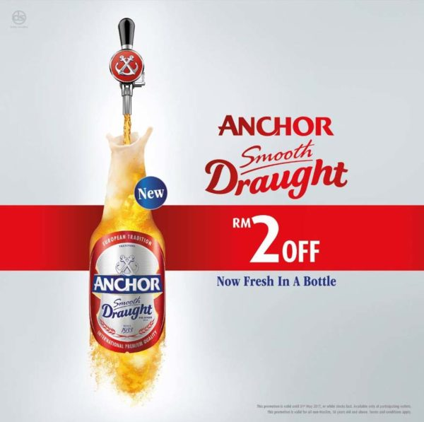 anchor real beer for real moments smooth draught