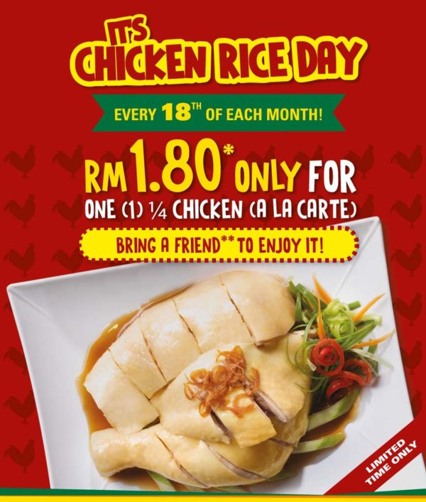 ayam rempah aroma the chicken rice shop 18th every month