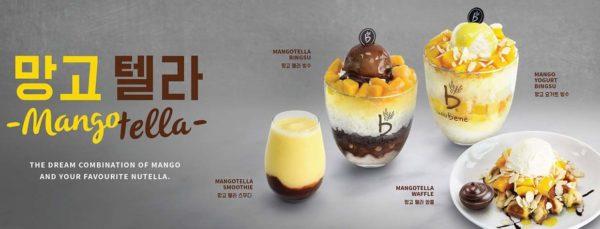 caffe bene mangotella desserts