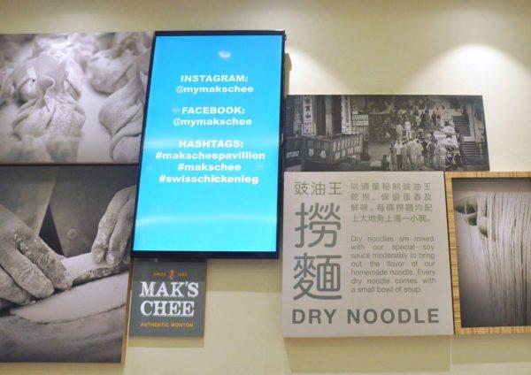 mak's chee hong kong restaurant pavilion elite kuala lumpur interior