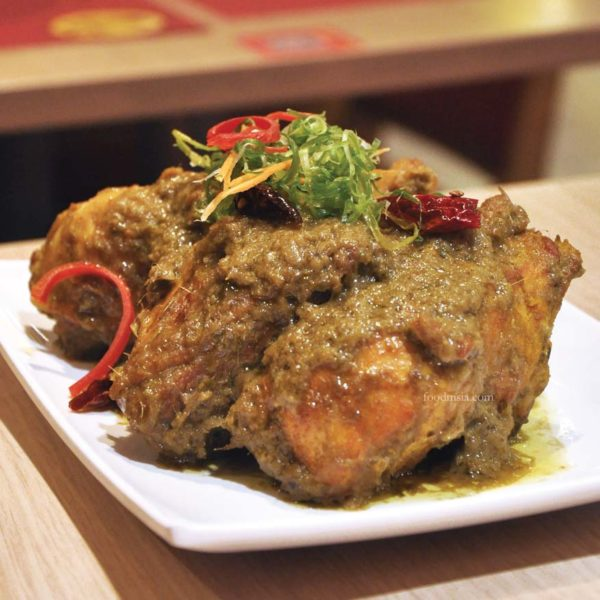 ayam rempah aroma the chicken rice shop promotion