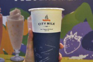 Taiwan's No.1 Papaya Milk Brand @ City Milk Malaysia