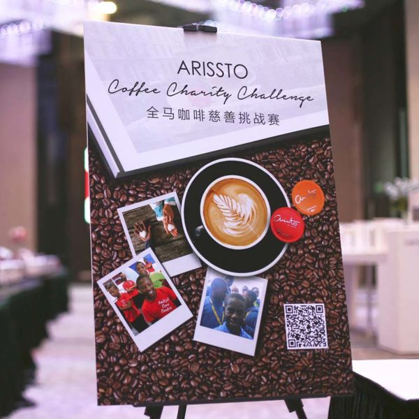 diamond and arissto music party one city rooftop grand ballroom arissto coffee charity challenge