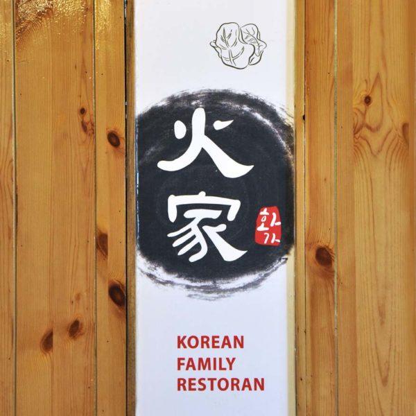 A La Carte Korean BBQ Buffet @ Hwa Ga, Kota Damansara