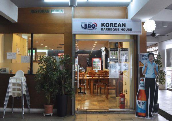 korean bbq house buffet pv128 setapak outlet