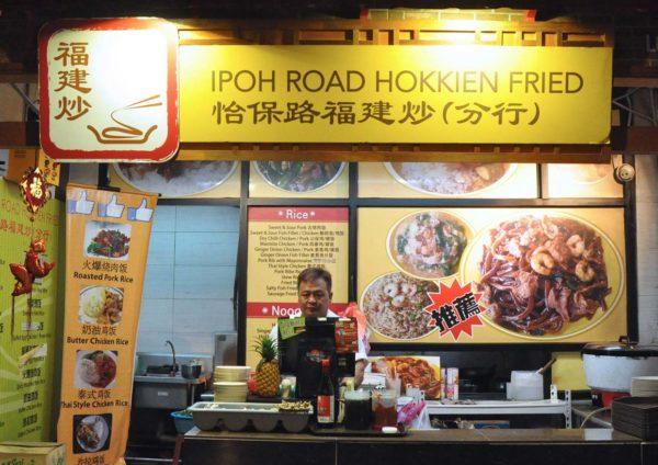 next food junction klang parade mall jalan meru ipoh road hokkien fried