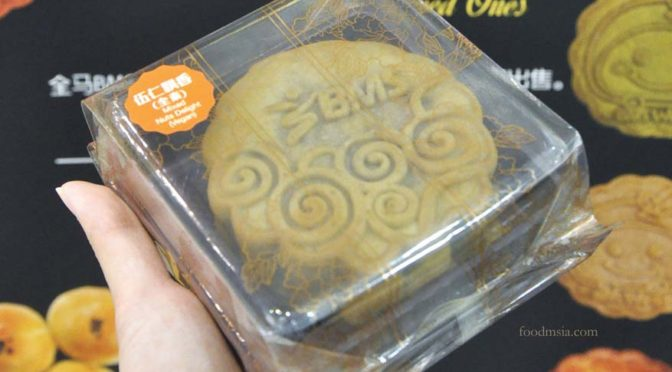 Healthy Organic Mid-Autumn Festival Mooncakes @ BMS Organics Malaysia