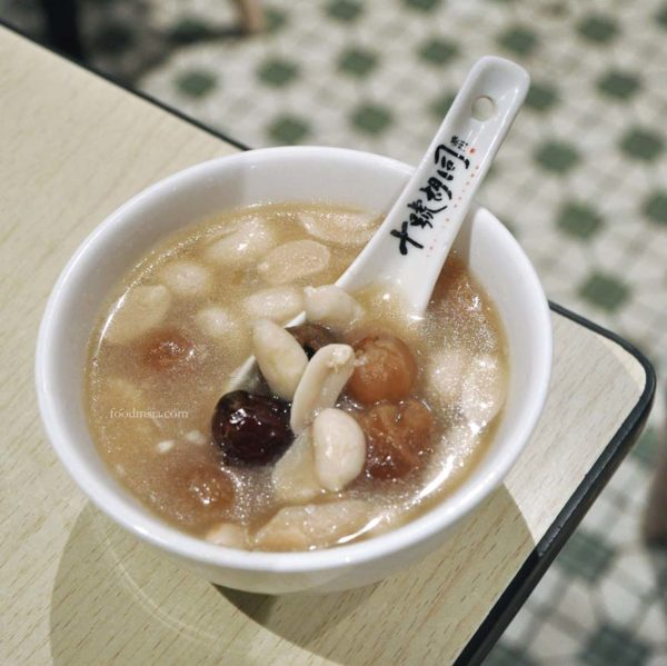 hock kee hock chew cuisine lot 10 hutong kuala lumpur peanut soup