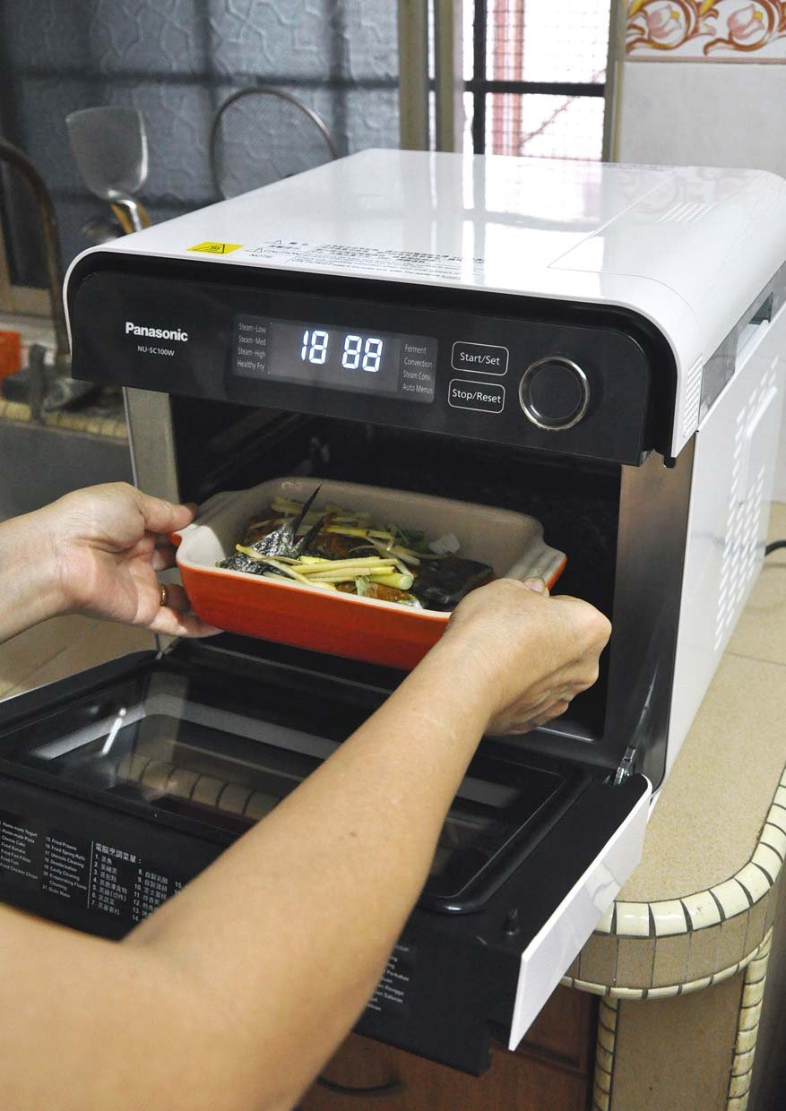 Fast & Easy Nyonya Steamed Fish with Panasonic Cubie Oven