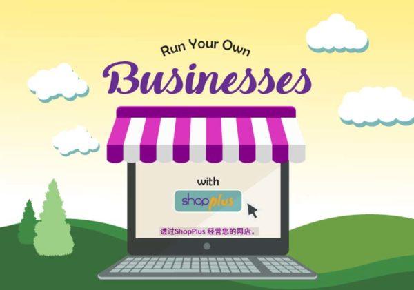 shopplus digital retail space online shopping run own business
